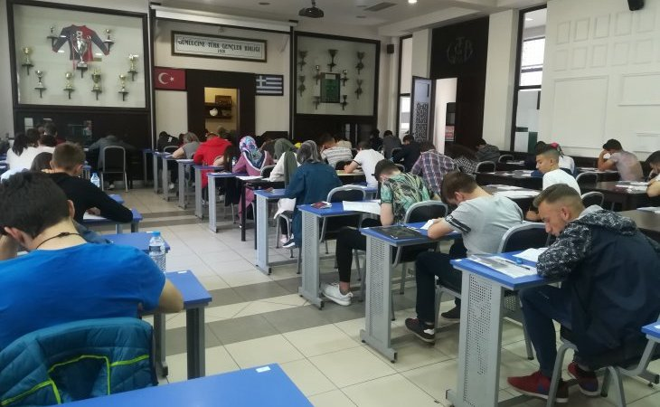 OMÜ-YÖS 2018 was successfully conducted in exam centers in Turkey and abroad